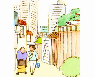 東池袋四丁目はりきゅう院