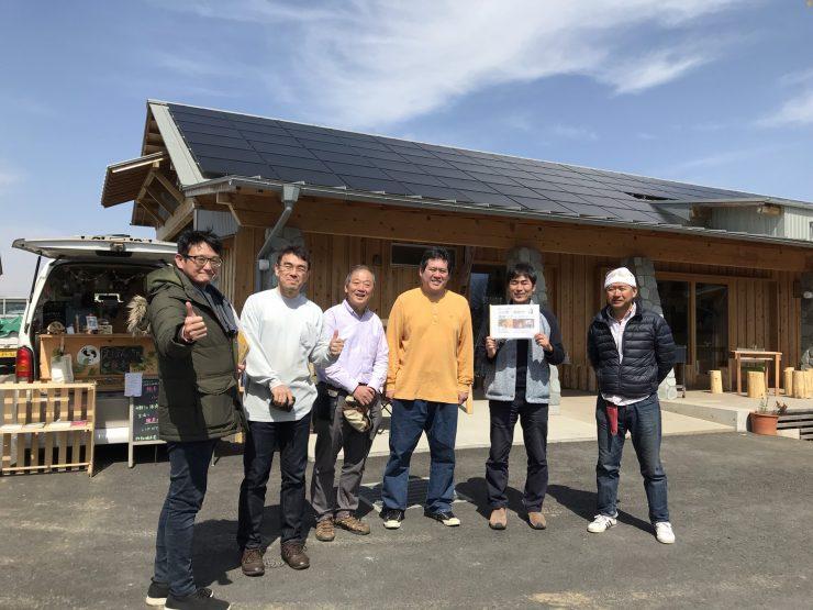 武蔵ワイナリー発電所(埼玉・小川町)7.7 kW・8.8kW